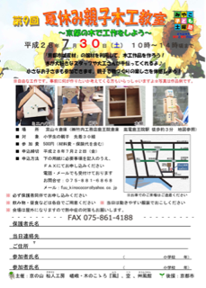 image-20160701110304.png